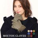 ムートン グローブ ファー 手袋 レディース ダブルフェイス ボタン デザイン 全9色 ファー フリーサイズ 羊毛 羊毛皮 レザー 手ぶくろ プレゼント 【ネコポスで送料無料】『ギフト』(01000871r)