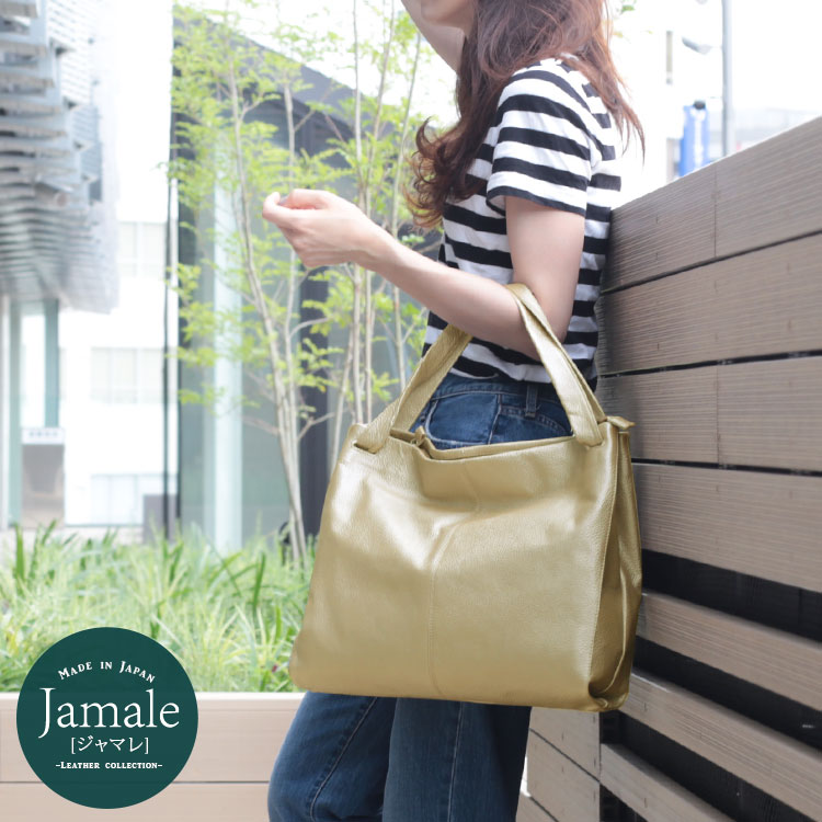 [Jamale]ジャマレ 日本製 牛革 ハンドバッグ 天ファスナー型 / レディース バッグ バック bag