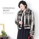 毛皮の中で最高級クラスの品質を誇るナチュラルチンチラ。白と黒のシックな色合いで高級感溢れる表情がとても魅力的な毛皮です (103829r)