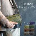 オーストリッチ セカンド バッグ Wファスナー / メンズ バッグ バック bag かばん 鞄 オーストリッチバッグ Ostrich ダチョウ セカンドバッ