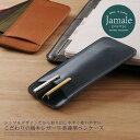 スリムデザインでお洒落にペンを持ち運びできるペンケース。職人の技で加工を施した栃木レザーを使用した日本製ペンケース。ペンホルダーペン入れ3本用革小物めんず (07000037-mens-1r)