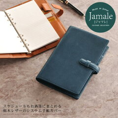 [Jamale]����ޥ����ڥ쥶�������ƥ��Ģ���С��Х��֥륵�������������(No.07000038-mens-1)