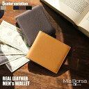 流行包, 飾品, 名牌配件 - Mia Borsa/ミアボルサ 牛革 二つ 折り財布 両カード グレージュ/キャメル/ネイビー/ダークブラウン/ブラック