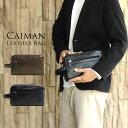 メンズ バッグ カイマンWファスナー メンズ セカンドバッグ 送料無料!! バッグ バック bag かばん 鞄 セカンドバック メンズ Mens MEN's 男性用 本革 本皮 皮 革セカンドカバン セカンド鞄 クラッチバッグ MEN's 男 紳士 ダブルファスナー リアルレザー