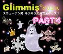 "������140��ȏす���Ȃ�y��3�ˆȏ�˃��[���֑���������10���ȏ�˒ʏ�֖������L�����y�[����z�c�Ɠ�15�F00�܂ł̂������œ���OK���y���[���֑Ή��""\��z �����Â��铹���ڗ����Ĉ��S�I���˃O�b�Y�̌���Ł����k������w�Ԉ��S�E��ʈ��S�O�b�Y�E�O���~�X�@-Glimmis- ���t���N�^�[�i���˔j�@�p�[�g4"