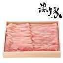 熊本産 黒豚モモ赤身肉 350g■豚もも/豚肉/国産/九州