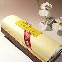 レミーマルタン使用、ナポレオンケーキ(1本入り)【高級化粧箱入り】