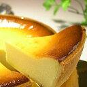 お一人様1回限り☆送料無料!チーズケーキお試しティータイムセット【ラッピングなし】