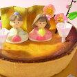 ひな祭りバージョン濃厚ベイクドチーズケーキ