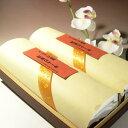インド産アールグレイ使用紅茶ケーキ(2本入り)化粧箱入り【結婚・出産内祝】【お供え・お