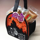 送料込 ! ホラーナイト手提げバッグ・ハロウィン焼き菓子ギフトセット【 ハロウィンギフト お菓子 スイーツ プレゼント 】