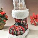 クリスマス チェックブーツお菓子セット