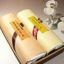 送料無料、レミーマルタン使用ナポレオンケーキ&チョコナポレオンケーキ
