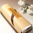 レミーマルタン使用、チョコナポレオンケーキ