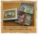 サジュー SAJOUオリジナル裁縫箱 ソーイングボックス/刺繍道具