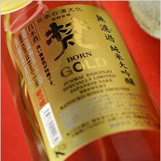 梵 GOLD 無濾過 純米大吟醸 720ml