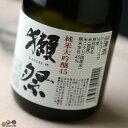 ショッピング獺祭 獺祭(だっさい) 純米大吟醸45 300ml 旭酒造 日本酒 地酒 山口県