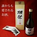 【箱入】獺祭(だっさい) 純米大吟醸50 1800ml ギフト包装料無料 日本酒