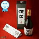 【DX箱入】獺祭(だっさい) 純米大吟醸 磨き三割九分 720ml 旭酒造 ギフト包装料無料 お中元 父の日 日本酒