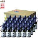 ショッピング獺祭 獺祭 純米大吟醸 磨き二割三分 180ml 1ケース単位 (24本入り) クール料金込み