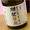 獺祭(だっさい) 純米大吟醸 磨き二割三分 温め酒 720ml 旭酒造 日本酒 地酒 山口県