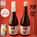 【送料無料】NHK 逆転人生 獺祭(だっさい)サンキューよんごセット 720ml 2本 日本酒