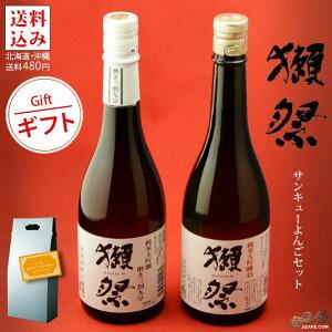 【送料無料】獺祭(だっさい)サンキューよんごセット 7