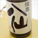 陸奥八仙 黒ラベル 純米吟醸 生原酒 720ml