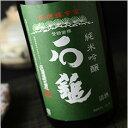 石鎚 純米吟醸 緑ラベル 袋吊り雫酒斗瓶取り1800ml