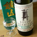 【箱入】鏡山 ワイン酵母仕込み 純米酒 720ml