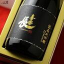 【箱入】喜楽長 出品大吟醸 金賞受賞酒 720ml