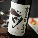 古伊万里 前(さき) 純米吟醸 1800ml