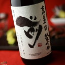 古伊万里 前(さき) 純米吟醸 720ml