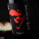 古伊万里 前(さき) 純米酒 1800ml