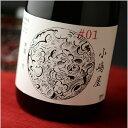 小嶋屋 無題 壱 (KOJIMAYA Untitled 01) 720ml 小嶋総本店 日本酒 地酒 山形県