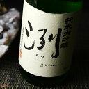 洌 純米大吟醸 1800ml 小嶋総本店 日本酒 地酒 山形県