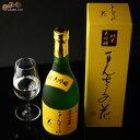 【箱入】まんさくの花 純米大吟醸45 1800ml 日の丸醸造 ギフト包装料無料 父の日 日本酒