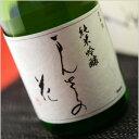 【箱入】まんさくの花 純米吟醸50 720ml