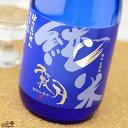 蓬莱泉 霞月(かすみづき) 生原酒 720ml