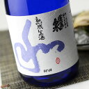 蓬莱泉 熟成生酒 和 720ml