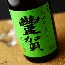 豊賀 緑ラベル しらかば錦70% 純米 長野C酵母 瓶燗火入れ 2019 720ml