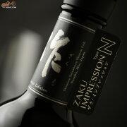 作 IMPRESSION(インプレッション)-N 純米大吟醸原酒 720ml