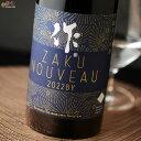 作 新酒 純米大吟醸 (12月17日以降より出荷予定) 720ml