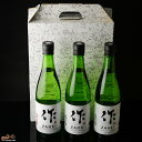 【送料無料】作 恵・穂・玄 三連智(さんれんとも) 日本酒飲み比べセット 720ml 3本【13】 ギフト包装料無料 日本酒 父の日