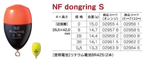 キザクラ (Kizakura) electricity ウキ NF dongring (S)
