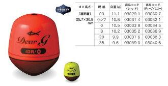 キザクラ (Kizakura) cone ウキ IDR Dear G (red)