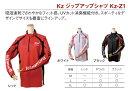 キザクラ(Kizakura) Kzジップアップシャツ Kz-Z1  (kiza-T)