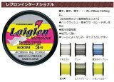 東亜ストリング(TOA) ナイロン レグロンインターナショナル 600m(ナテュラル) 1.5?2.5号