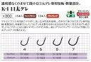 カツイチ(KATSUICHI) 磯・船・波止 K-1口太グレ マットブラウン  (katu-baraI)