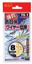 カツイチ(KATSUICHI) タチウオ TS-1 太刀魚ワイヤー仕掛